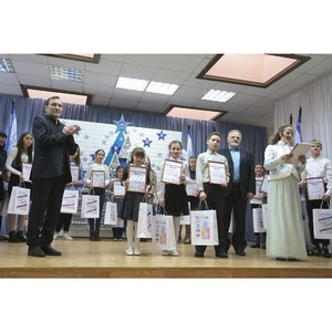 Итоги конкурса «Моя семья, мой род в судьбе России» в Екатеринбурге