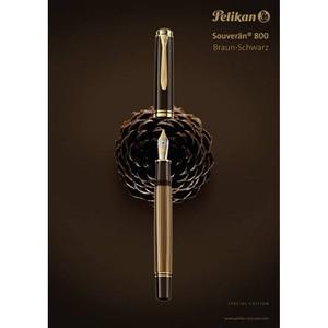 Новая серия пишущих инструментов Pelikan Souveran 800 Brown-Black