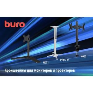 Кронштейны для мониторов и проекторов Buro