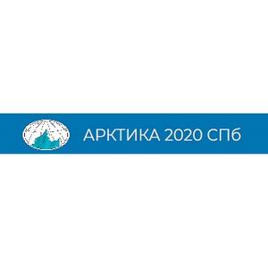 """В Петербурге состоится Международный  Саммит """"Арктика – 2020 СПб""""."""