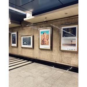 В московском метро открылась фотовыставка