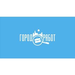 ГородРабот.ру: Как изменилась зарплата в России за январь 2020