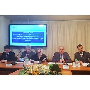 Круглый стол «Тарифное регулирование в электроэнергетике» в Москве