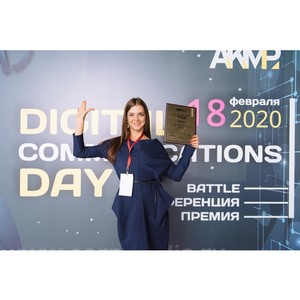 Expomap отмечен премией Digital Communications Awards 2020