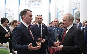 В Кремле вручили премии молодым ученым