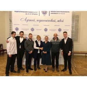 В РГПУ прошла встреча «Нашим дедам и прадедам посвящается!»