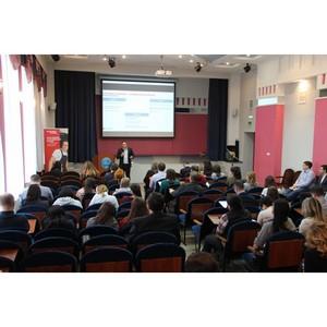 VIII Управленческий форум «Образование и бизнес» прошел в Барнауле