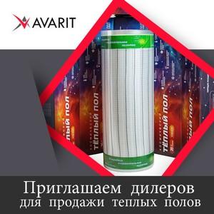 Производитель теплого пола «ЛамиПол®» приглашает новых дилеров!