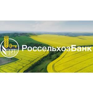 Россельхозбанк назвал самые прибыльные сферы продукции АПК