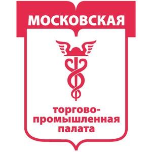 МТПП предложила меры по обеспечению бесперебойной курьерской доставки
