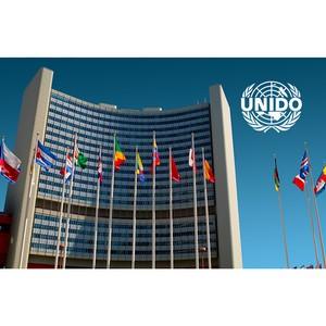 """23 апреля онлайн-форум """"Международный день импорта и экспорта 2020"""""""