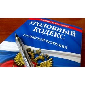 В 1 квартале 2020 года Смоленская таможня возбудила 9 уголовных дел