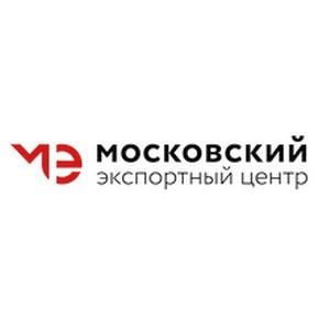 Предпринимателям Москвы подберут потенциальных иностранных покупателей