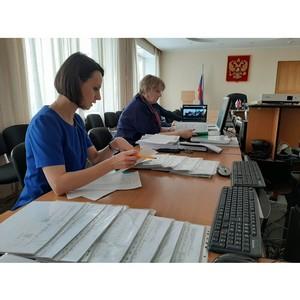 В Управлении Росреестра прошло совещания онлайн