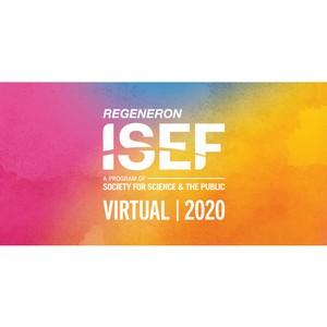 Подведены итоги Virtual Regeneron ISEF