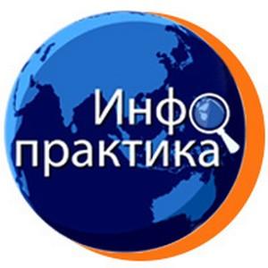 """Бизнес-игра """"5 шагов к идеальной самопрезентации"""" онлайн с 28 мая"""