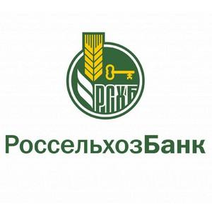 Компания «Ока Молоко»: Вместе с Россельхозбанком