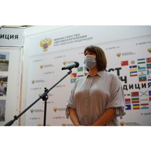 На Камчатке прошла Всероссийская акция «Тест на ВИЧ: Экспедиция 2020»