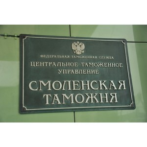 С 24 июля 2020 года изменяется порядок предоставления статформ