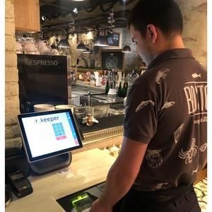Автоматизация наличных оплат на предприятиях общественного питания.