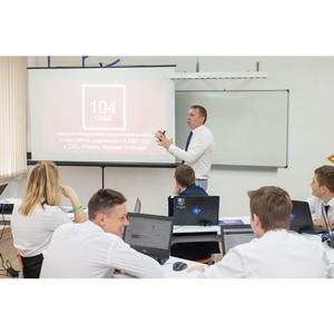 Образовательная программа «Лифт в будущее» в Галиче