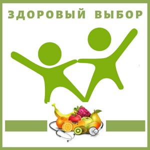 В Москве прошла презентация проекта для молодежи «Здоровый Выбор»
