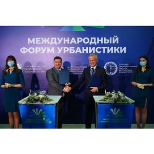Московский центр урбанистики разработает проект развития Уфы