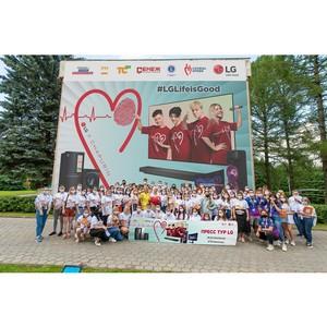 #LGLifeIsGood на форуме «Территория смыслов» 2020 в Солнечногорске