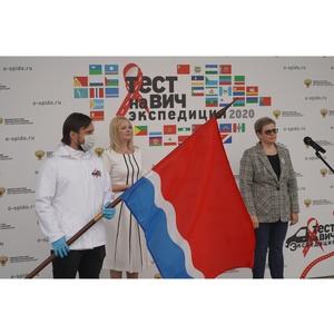Итоги амурского этапа акции «Тест на ВИЧ: Экспедиция 2020»