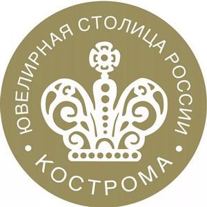 В рамках фестиваля «Золотое кольцо России-2020» состоится Круглый стол