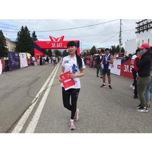 Представительница Росгвардии  – призер первой в Туве акции Забег.РФ