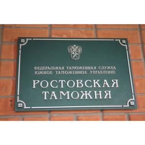 Миллеровская и Таганрогская таможни войдут в состав Ростовской таможни