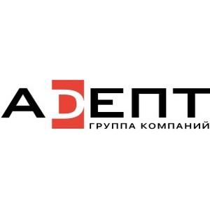 """Группа компаний """"Адепт"""": помощник с электронными торговыми площадками"""