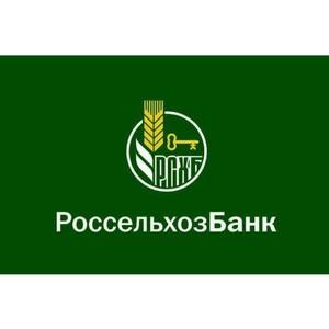 Россельхозбанк назвал самые востребованные профессии в АПК