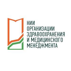 Второй съезд медицинских статистиков Москвы