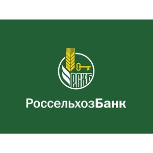 Россельхозбанк выяснил, что привлекает россиян в банковских картах