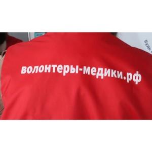 В Мордовии в честь акции #МыВместе прошел флешмоб «Оранжевые нити»