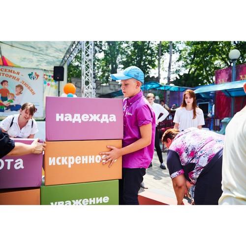 «День семьи» объединил не только семьи, но и страну!