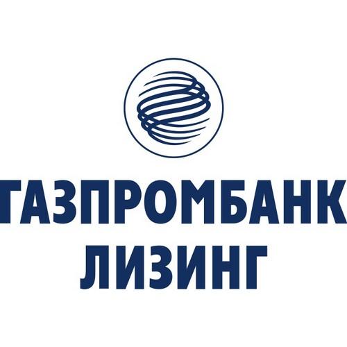 Группа Газпромбанк Лизинг - лидер рынка лизинга в 1-м полугодии 2021г.