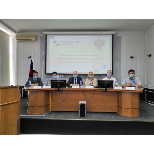 Тверской Росреестр подвёл итоги работы за 1 полугодие 2021 года