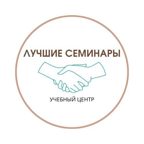 Практика применения законодательства о контрактной системе (44-ФЗ)