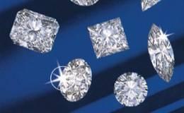 Совместный «бриллиантовый» проект ООО «ИНПАС КОМПАНИ», ОАО «Промсвязьбанк» и VISA International