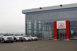 ������ � Toyota: �������� �������������