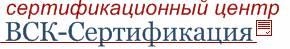 Нотификация в ФСБ