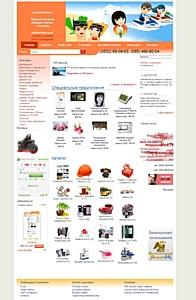 Первый онлайн торговый портал г. Полтава ищет поставщиков