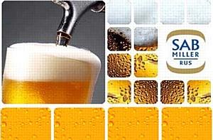 АРСТЭМ выиграл тендер пивоваренного гиганта