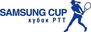 Samsung и Федерация тенниса России объявляют о проведении турнира Samsung Cup 2011