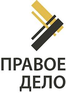 Определён список кандидатов в Законодательное Собрание от Свердловского отделения ВПП «ПРАВОЕ ДЕЛО»