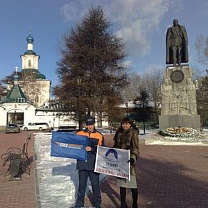 Иркутск – десятый город эстафеты Tojiro и «EMS Почта России»
