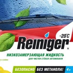 ����� ��������� ������� ������: ���������������� �������� �Reiniger�